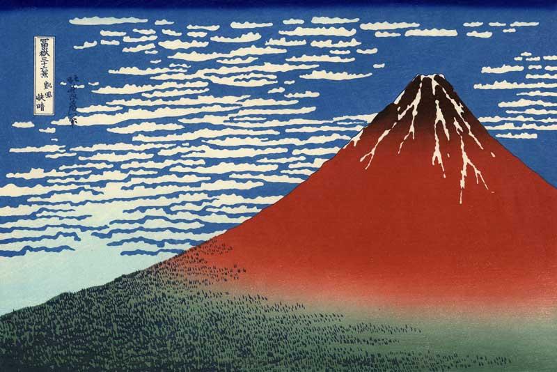 South Wind, Clear Sky, by Hokusai, 1830–32